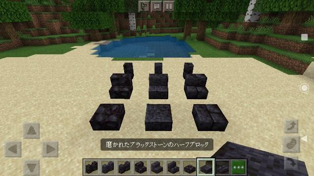 f:id:skun-games:20200626122223j:image