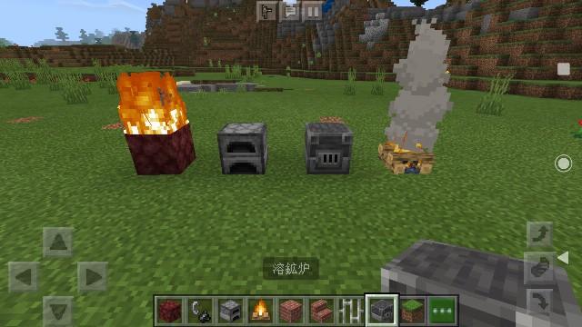 f:id:skun-games:20200704133106j:image