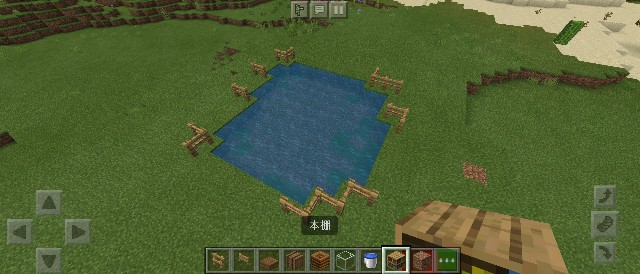 f:id:skun-games:20200830145623j:image