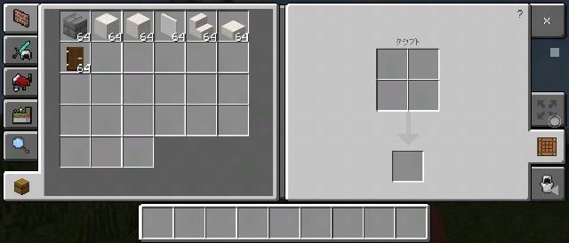 f:id:skun-games:20200913185220j:image