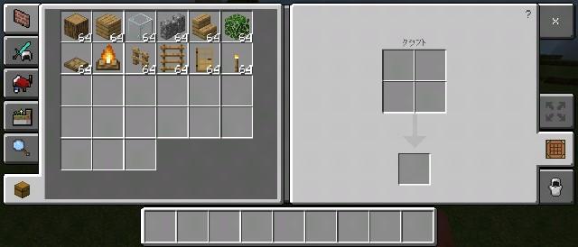 f:id:skun-games:20201114140248j:image