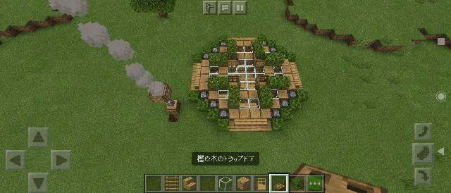 f:id:skun-games:20201114141213j:image