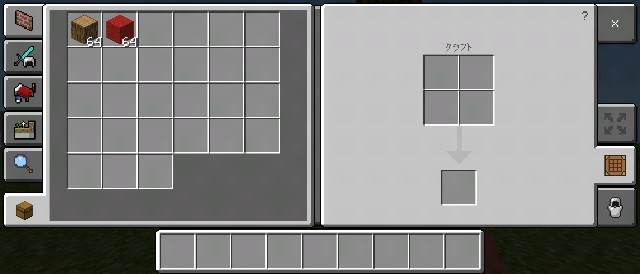 f:id:skun-games:20201202151152j:image