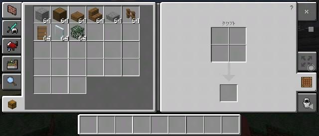 f:id:skun-games:20201228183829j:image
