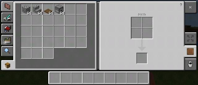 f:id:skun-games:20210101163050j:image