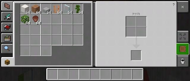 f:id:skun-games:20210109174333j:image