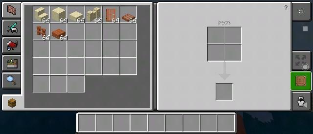 f:id:skun-games:20210110185158j:image