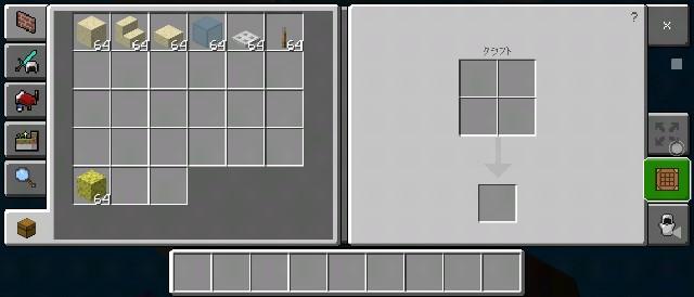 f:id:skun-games:20210126150914j:image