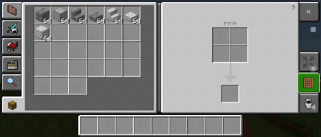 f:id:skun-games:20210129155504j:image