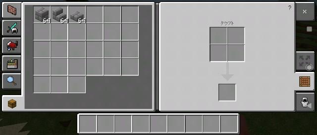 f:id:skun-games:20210210124550j:image