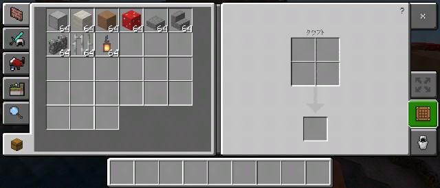 f:id:skun-games:20210214123650j:image