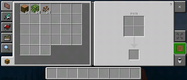 f:id:skun-games:20210218155724j:image