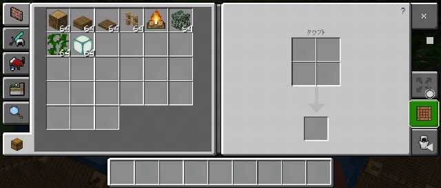 f:id:skun-games:20210223153044j:image