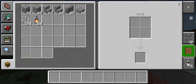 f:id:skun-games:20210228165557j:image