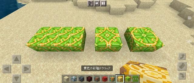 f:id:skun-games:20210303174555j:image