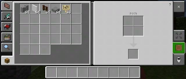 f:id:skun-games:20210305162921j:image