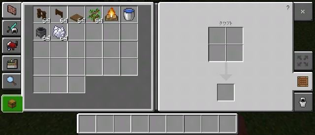 f:id:skun-games:20210308155217j:image