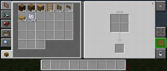 f:id:skun-games:20210310161531j:image