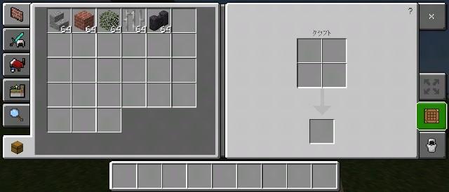 f:id:skun-games:20210319164005j:image