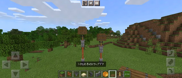 f:id:skun-games:20210321183948j:image