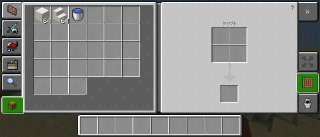 f:id:skun-games:20210325155429j:image
