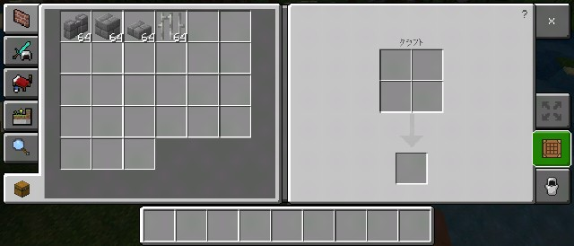 f:id:skun-games:20210407161623j:image