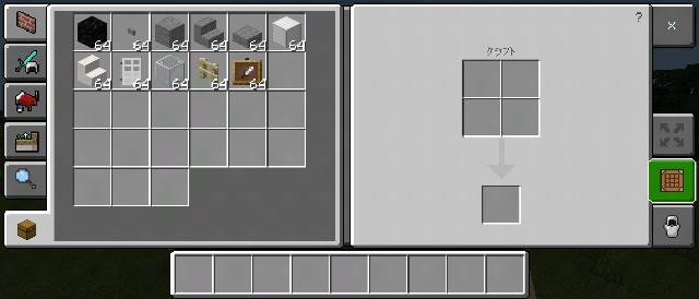 f:id:skun-games:20210531154809j:image
