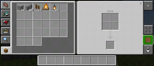 f:id:skun-games:20210601161917j:image
