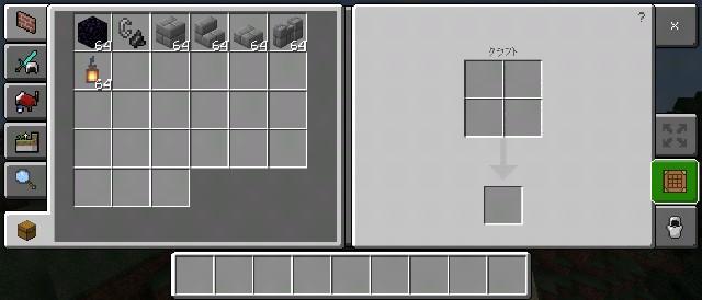 f:id:skun-games:20210617160034j:image