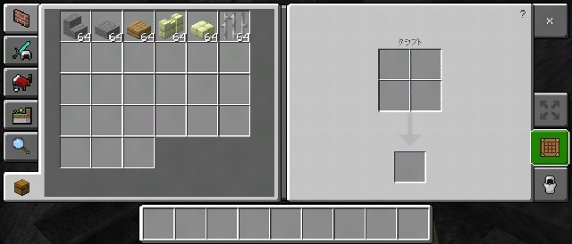 f:id:skun-games:20210625162056j:image