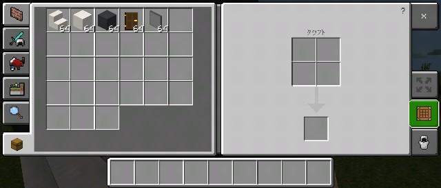 f:id:skun-games:20210627185405j:image
