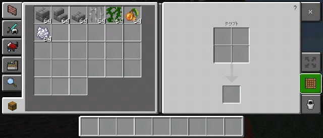f:id:skun-games:20210720145013j:image
