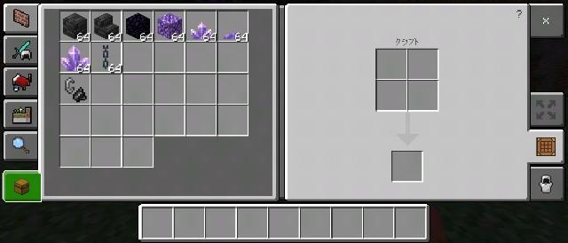 f:id:skun-games:20210721155159j:image