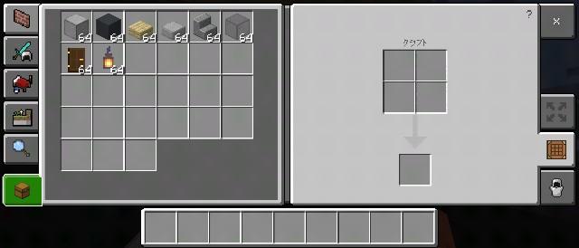 f:id:skun-games:20210804154847j:image