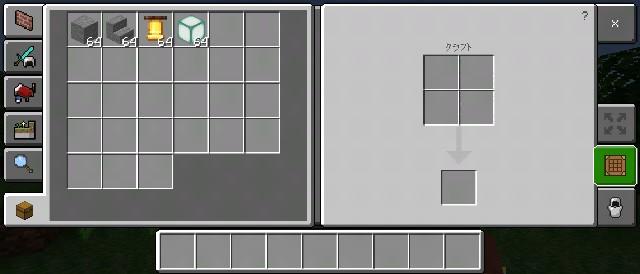 f:id:skun-games:20210812162447j:image