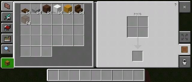 f:id:skun-games:20210820160829j:image