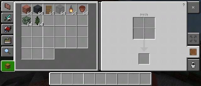 f:id:skun-games:20210824155602j:image