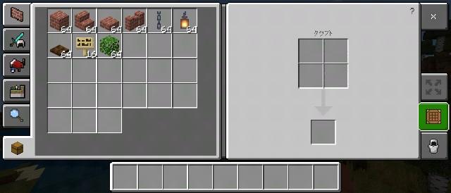 f:id:skun-games:20210825160735j:image