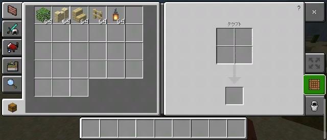 f:id:skun-games:20210829182934j:image