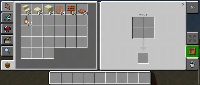 f:id:skun-games:20210830161038j:image
