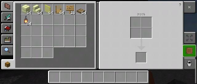f:id:skun-games:20210831154809j:image