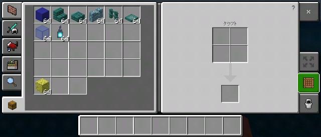 f:id:skun-games:20210908155456j:image