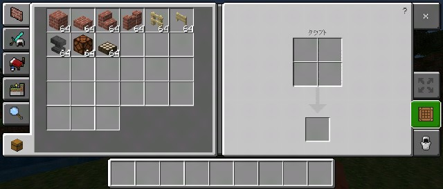 f:id:skun-games:20210913160419j:image