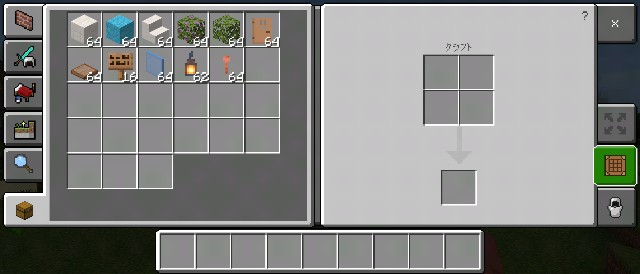 f:id:skun-games:20210915114756j:image