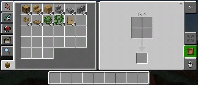 f:id:skun-games:20210925165449j:image