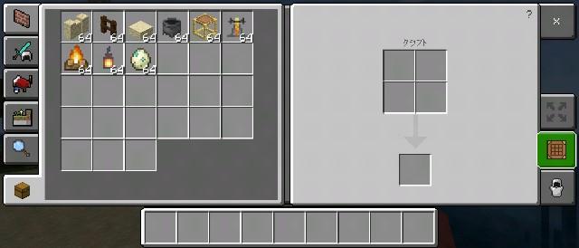 f:id:skun-games:20210929161952j:image