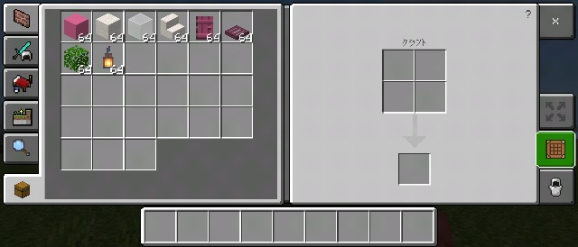f:id:skun-games:20211010170616j:image