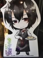 f:id:sky-chihiro:20181013112044j:plain