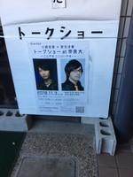 f:id:sky-chihiro:20181103140351j:plain