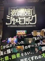 f:id:sky-chihiro:20190323113332j:plain